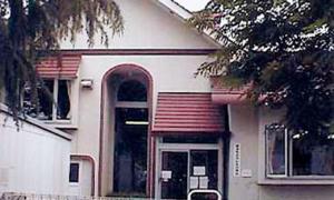 君津市国保松丘診療所
