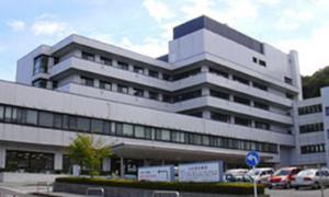 公立長生病院